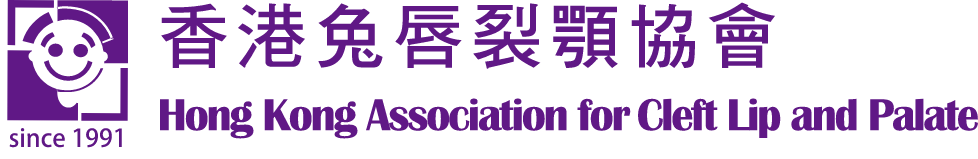 香港兔唇裂顎協會 Hong Kong Association for Cleft Lip and Palate
